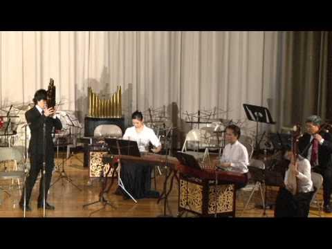 Chinese Music Ensemble of NY: Fisherman's Song of South China Sea 南海漁歌--笙與樂隊