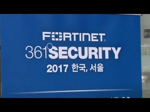 Fortinet 361° Security 2017 Korea, Seoul Spot Sketch