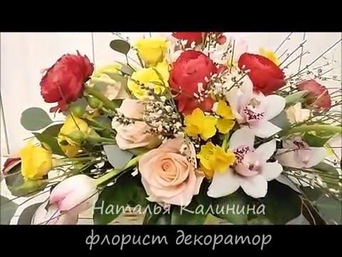 Доставка цветов в санкт-петербурге из магазина кактус24 это современный сервис и гарантия качества. Доставка осуществляется по спб и области 24 часа.