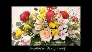 Казань,доставка цветов,купить цветы в подарок,цветы(, 2016-04-11T10:42:48.000Z)