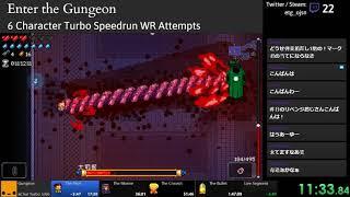 [WR as of 10 Aug 2018] Enter the Gungeon 6Char Turbo Speedrun in 1:44:45
