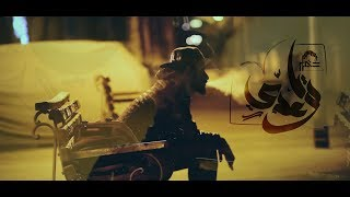 Karim Moka - Ya Waady   عقرب - يا وعدى (Music Video)