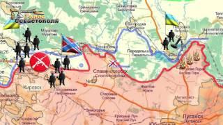 Ситуация за прошедшие сутки в ДНР и ЛНР за 23 -24 июня 2015