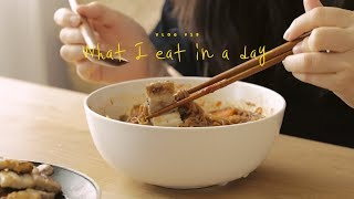 [ENG SUB] VLOG #19 What I eat in a day, Naeng-myeon and samgyupsal  | Honeykki 꿀키