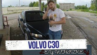 Автообзор VOLVO C30