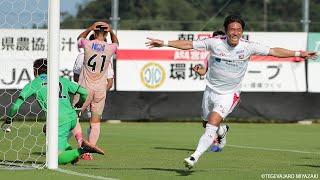 テゲバジャーロ宮崎vs福島ユナイテッドFC J3リーグ 第14節
