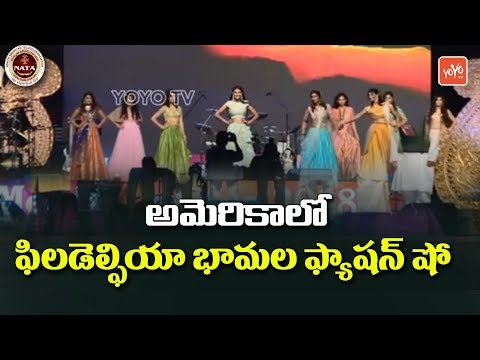 American NRI Girls Fashion Show Performance at NATA Mega Convention | Philadelohia | YOYO TV