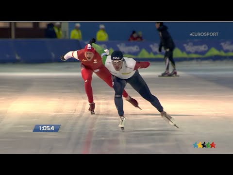 1500m Männer - 3. World University Championship Eisschnelllauf 2016 - Baselga di Pine - Italien