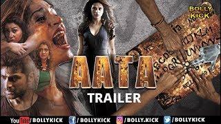 Hindi Dubbed Trailers | Aata Official Hindi Trailer 2019 | Hindi Dubbed Movies 2019 Full Movie