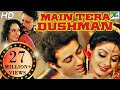 Main Tera Dushman | Full Movie | Jackie Shroff, Jayapradha, Sunny Deol | HD 1080p