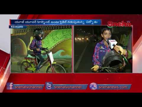Helmet Awareness Rally By School Student | Vijayawada | Sneha TV Telugu