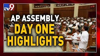 AP Assembly : Special Session and#39;Day-1 Highlightsand#39;