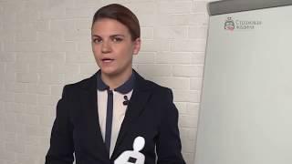видео Досудебная претензия в страховую компанию: образец претензии по ОСАГО и КАСКО, срок подачи