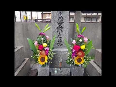 Кладбище в Осаке (Япония)