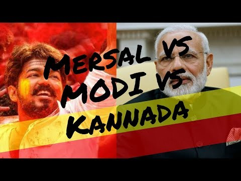 Modi vs Mersal - Kannada vs Tamil - GST- Utter nonsense