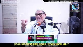 hd 180319 tni1 kisah hebat ashabul kahfi ustaz shamsuri haji ahmad