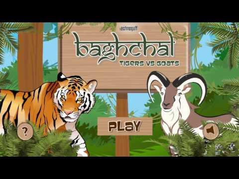 Bagha chall (Tigers 🐅  vs goats 🐐) game Nepalis game mobile game