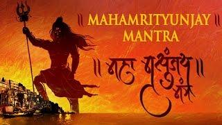 Mahamrityunjaya Mantra By Suresh Wadkar   Shiv Mantra With Detailed Meaning