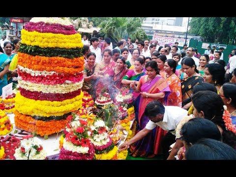 T NGOs bathukamma at Lumbini Park, Hyderabad   Bathukamma Festival in Telangana   ComeTube