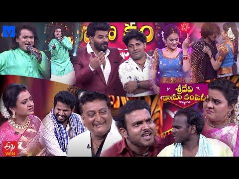 Sridevi Drama Company Latest Promo - Every Sunday @1:00 PM - #Etvtelugu - 11th July 2021- Sudheer