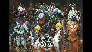 Shūji Katayama I What Should I Do Overlord OST