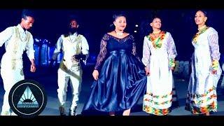Rahwa Tsegay - Lidetey | ልደተይ - New Ethiopian Music 2018