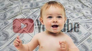 Как продать своего ребенка?