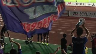 モンテディオ山形vs湘南ベルマーレ blue is県民歌 と花火.