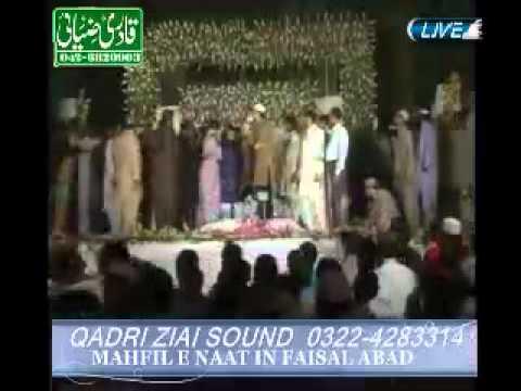 Entery Of Owais Raza Qadri In Mahfil Naat Faislabad17nov2011
