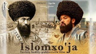 Islomxo'ja (treyler) | Исломхужа (трейлер)