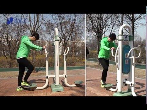 양재천 공원 운동기구 사용법 - 트위스트