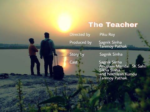 The Teacher (মাস্টারমশাই) Full Movie