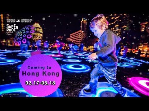 2017 Hong Kong Arts Festival SUPER POOL
