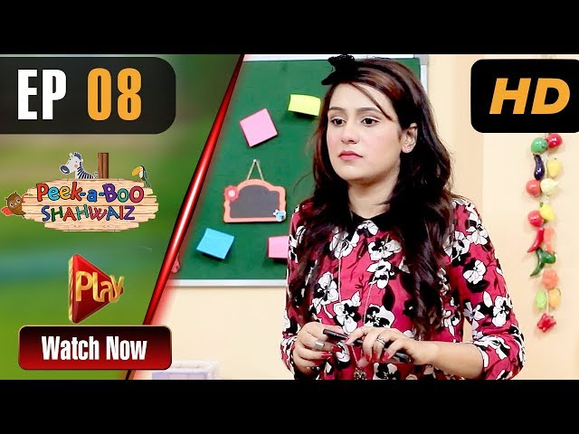 Peek A Boo Shahwaiz - Episode 8 | Play Tv Dramas | Mizna Waqas, Shariq, Hina Khan | Pakistani Drama