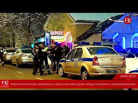 Предлагающий бомбить Баку Евсеев сбежал от азербайджанского журналиста в кабинет Затулина