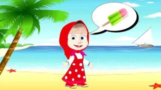 瑪莎和熊 - 哭在海灘與朋友當失去了她的冰淇淋