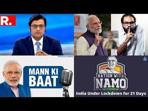 PM Modi Seeks Apology & Kunal Kamra Tweet