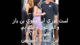 فضيحة الاميرة ريم بنت الوليد(فيديو هز السعودية)؟؟