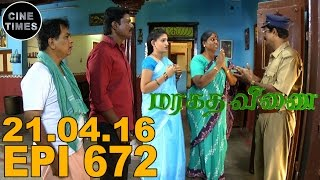 Marakatha Veenai 21.04.2016 Sun TV Serial