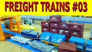 プラレール Tomy/Plarail: Freight trains vol. 3 [HD] thumbnail
