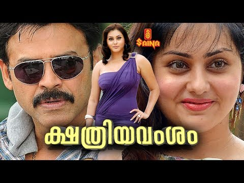 'Kshatriya Vamsam' Full Movie | Venkatesh, Namitha