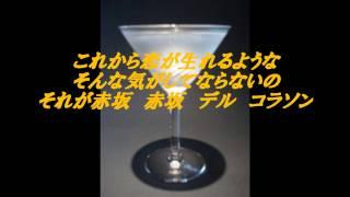 ロス・インディオス「コモエスタ赤坂」 thumbnail