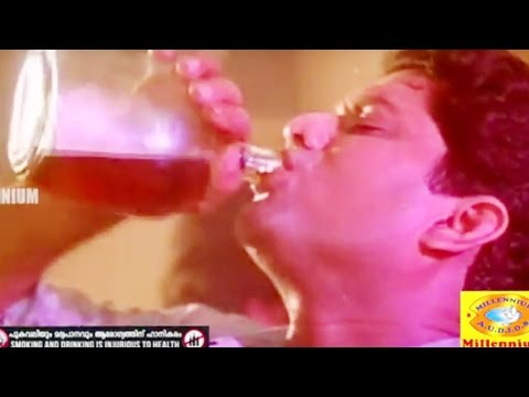 Malayalam Movie Comedy Scene | Mookilla Rajyathu | Jagathy Bar Comedy Scene
