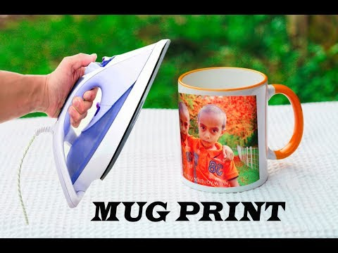 How to Print Photo on Mug at home - Using Electric Iron