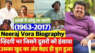 Neeraj Vora Biography: कभी खूब चमकता था जिसकी किस्मत का सितारा वो डूबा तो बहुत बुरी तरह डूबा