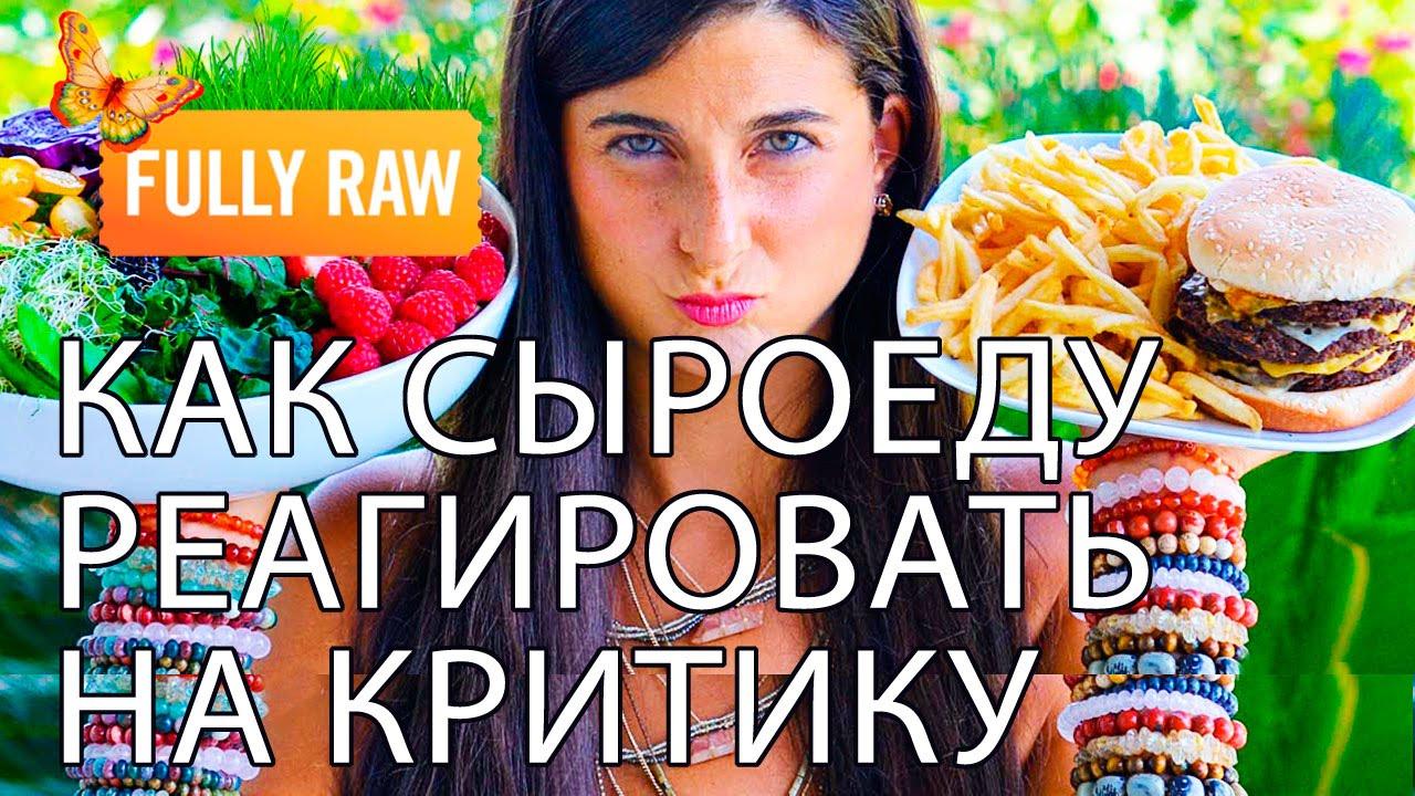 видео здоровый образ жизни для школьников