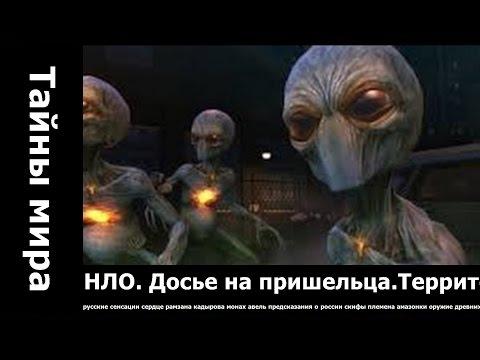 Говорить Украина . Любовник или изгнанник?