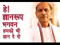 Jai Shri Krishna video