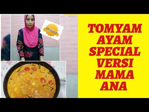 #resepi05:-🍅🧄tomyam-ayam-special-simple-dan-💯sedap🍲🐥!!-👌👌#versimamaana-#zawanieanavlog