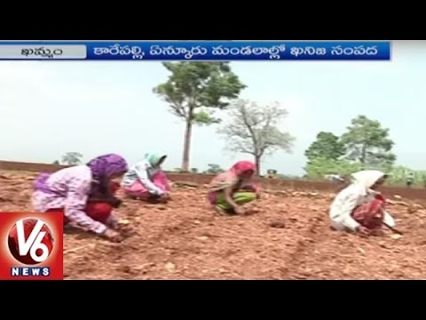 Special Report On Mineral Resources In Khammam District | V6 News